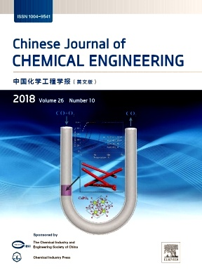 Chinese Journal of Chemical Engineering2018年第10期