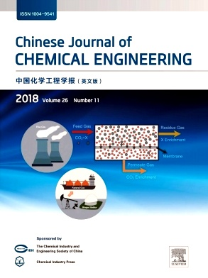 Chinese Journal of Chemical Engineering2018年第11期