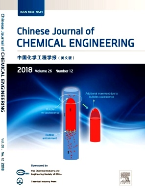 Chinese Journal of Chemical Engineering2018年第12期
