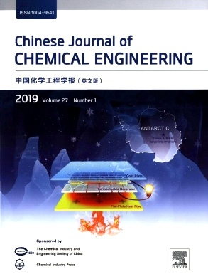 Chinese Journal of Chemical Engineering2019年第01期
