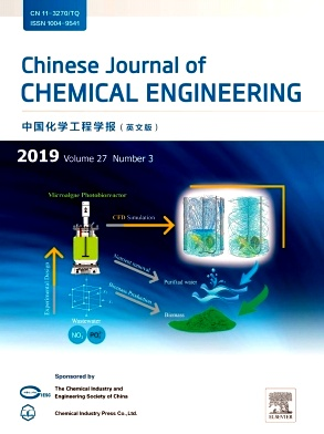 Chinese Journal of Chemical Engineering2019年第03期