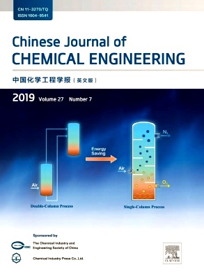 Chinese Journal of Chemical Engineering2019年第07期