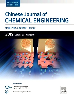 Chinese Journal of Chemical Engineering2019年第08期