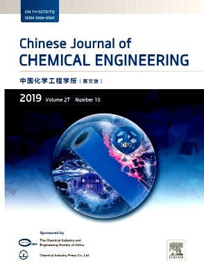Chinese Journal of Chemical Engineering2019年第10期