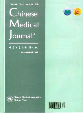 《Chinese Medical Journal》2006年08期