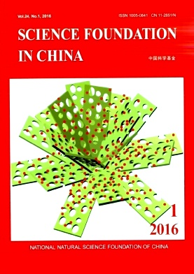 《Science Foundation in China》2016年01期