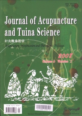 《Journal of Acupuncture and Tuina Science》2008年02期