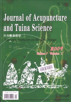 《Journal of Acupuncture and Tuina Science》2009年02期