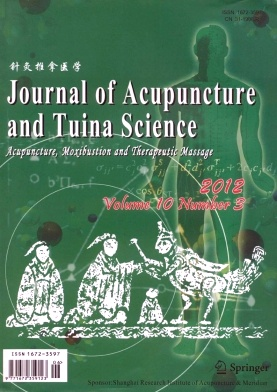 《Journal of Acupuncture and Tuina Science》2012年03期