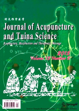 《Journal of Acupuncture and Tuina Science》2015年02期