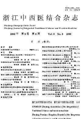 Traditional integrated chinese pdf