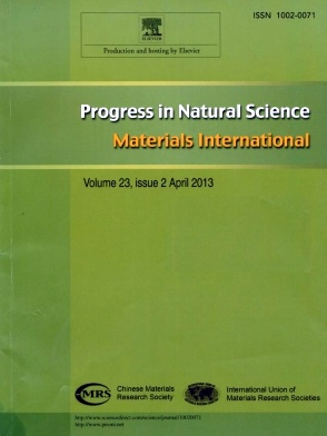 《Progress in Natural Science:Materials International》2013年02期