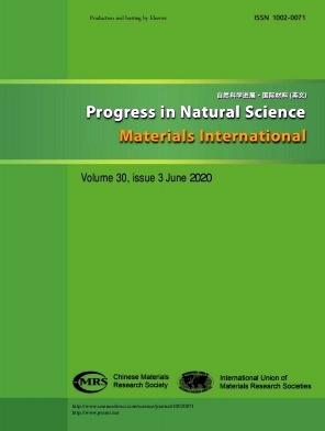 Progress in Natural Science:Materials International电子杂志