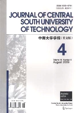 《Journal of Central South University of Technology》2009年04期