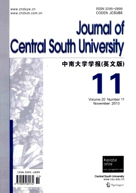 《Journal of Central South University》2013年11期
