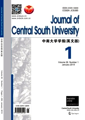 Journal of Central South University2019年第01期