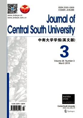Journal of Central South University2019年第03期