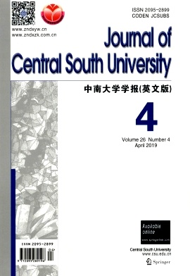 Journal of Central South University2019年第04期