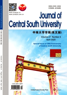 《Journal of Central South University》2020年04期
