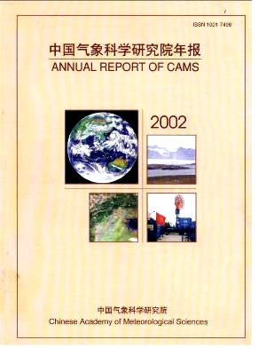 Annual Report of CAMS2002年第00期