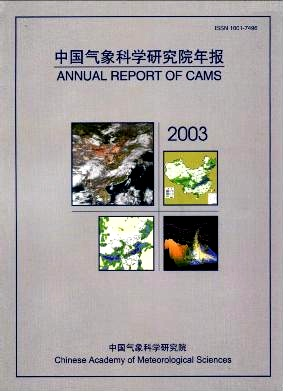 Annual Report of CAMS2003年第00期