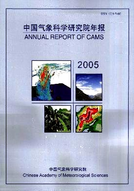Annual Report of CAMS2005年第00期