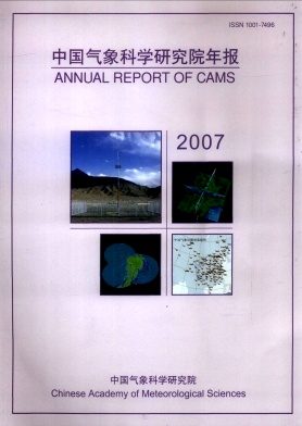 《Annual Report of CAMS》2007年00期