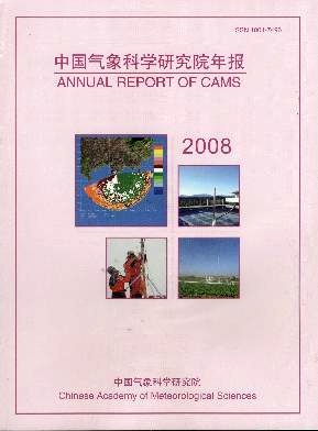 Annual Report of CAMS2008年第00期