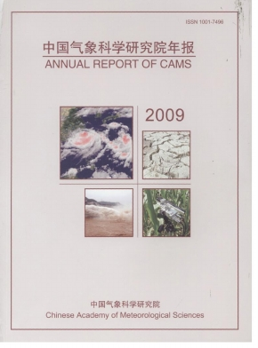 Annual Report of CAMS2009年第00期