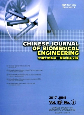Chinese Journal of Biomedical Engineering杂志