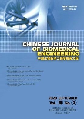 Chinese Journal of Biomedical Engineering