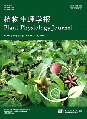 Plant Physiology Journal》-2017-01