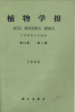 《Journal of Integrative Plant Biology》1966年02期