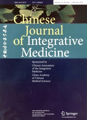 《Chinese Journal of Integrative Medicine》2010年01期