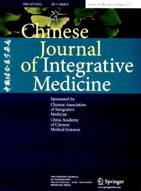Chinese Journal of Integrative Medicine杂志