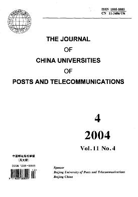 《The Journal of China Universities of Posts and Telecommunications》2004年04期