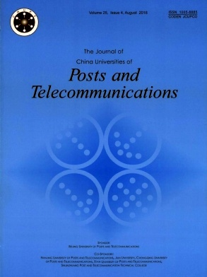 The Journal of China Universities of Posts and Telecommunications2018年第04期
