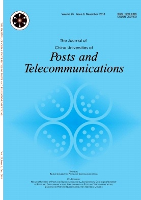 The Journal of China Universities of Posts and Telecommunications2018年第06期