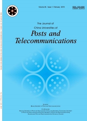 The Journal of China Universities of Posts and Telecommunications2019年第01期