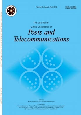 The Journal of China Universities of Posts and Telecommunications2019年第02期