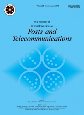 The Journal of China Universities of Posts and Telecommunications2019年第03期