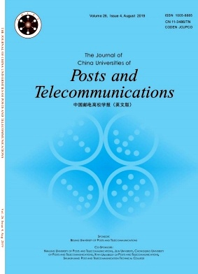 The Journal of China Universities of Posts and Telecommunications2019年第04期