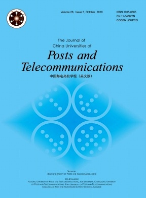 The Journal of China Universities of Posts and Telecommunications2019年第05期