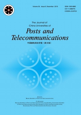 The Journal of China Universities of Posts and Telecommunications2019年第06期