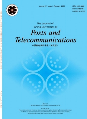 The Journal of China Universities of Posts and Telecommunications2020年第01期