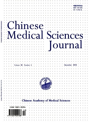 《Chinese Medical Sciences Journal》2018年04期