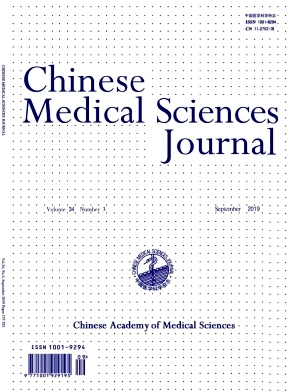 《Chinese Medical Sciences Journal》2019年03期