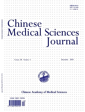 《Chinese Medical Sciences Journal》2019年04期