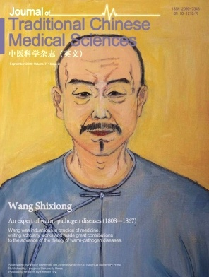Journal of Traditional Chinese Medical Sciences电子杂志