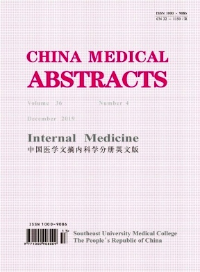China Medical Abstracts (Internal Medicine)